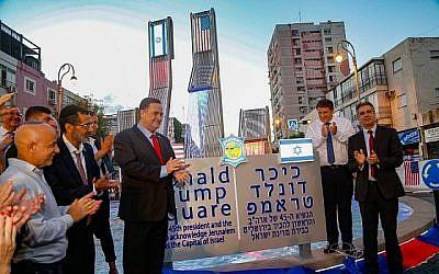 Le ministre des Affaires étrangères Israël Katz (à gauche avec la cravate rouge) et le ministre de l'Economie Eli Cohen (droite) à la cérémonie pour appeler une place de la ville de Petah Tikva en l'honneur du président américain Donald Trump, le 3 juillet 2019. (Roy Alima/Flash90)
