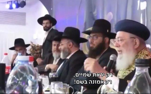 Capture d'écran d'une vidéo du grand rabbin séfarade de Jérusalem Shlomo Amar, à droite, lors d'un séminaire à Ashdod, le 19 juillet 2019. (Chaîne publique Kan)