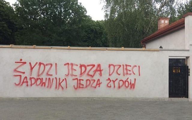 """Le vandalisme sur un cimetière juif qui venait d'être rénové à Tarnow dans le sud de la Pologne, en juillet 2019. On peut lire sur le graffiti les """"Juifs mangent les enfants. Jadowniki mange des Juifs"""". Jadowniki est un village à proximité. (Facebook/Natalia Gancarz/via JTA)"""