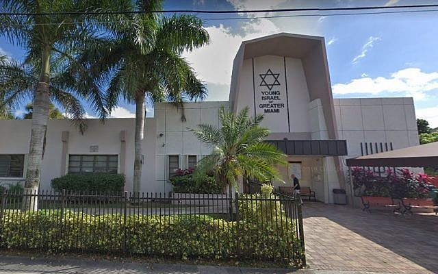 Capture d'écran de la Synagogue du jeune Israël du Grand Miami. (Google Maps)