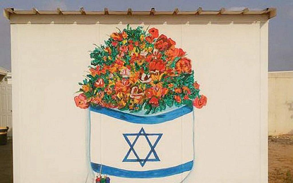 Sans titre (le drapeau d'Israël avec des fleurs), peint par Tsegay Berhe au centre de détention de Holot en 2016. (Tsegay Berhe)