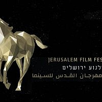 L'affiche de la 36e édition du Festival international du film de Jérusalem.