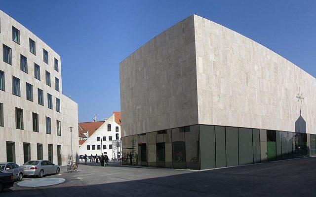 Le musée juif de Munich (Crédit : Chumwa/Wikimedia Commons via JTA)