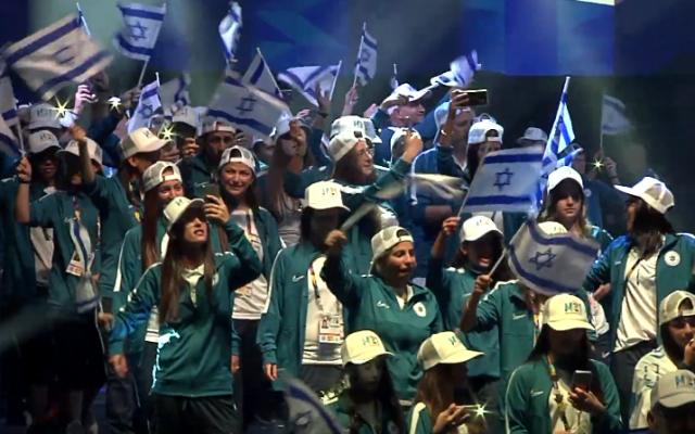 La délégation israélienne aux Maccabiades panaméricaines, 2019 (Crédit : ccapture écran / YouTube)