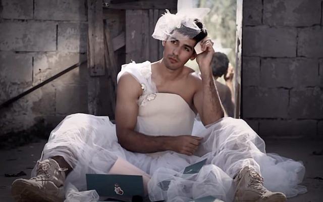 Une scène d'un clip vidéo de Mashrou' Leila. (Capture d'écran YouTube)