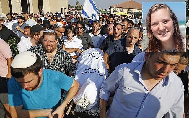 L'enterrement à Lod de Rina Shnerb, 17 ans, tuée dans une explosion terroriste en Cisjordanie,le 23 août 2019. (Crédit : Jack GUEZ / AFP) - (montage : Rina Shnerb - autorisation de la famille)