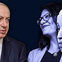 Le Premier ministre Benjamin Netanyahu, à gauche, et les représentantes américaines Rashida Tlaib, au centre, et Ilhan Omar, à droite. (Laura E. Adkins pour JTA / Getty Images via JTA)