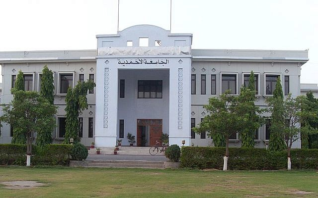 Le campus pakistanais de l'Université Ahmadiyya, à Rabwah. (Crédit photo : Domaine public)