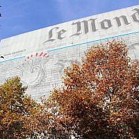 La rédaction et le siège social du journal «Le Monde», dans le 13e arrondissement de Paris, en 2015. (Crédit : Fred Romero / Flickr / CC BY 2.0)
