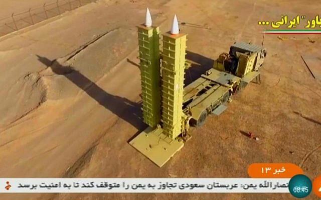 """Le premier système de missiles anti-aériens d'une portée supérieure à 200 km produit localement baptisé """"Bavar-373 et dévoilé le 22 août 2019. (Crédit : AFPTV)"""