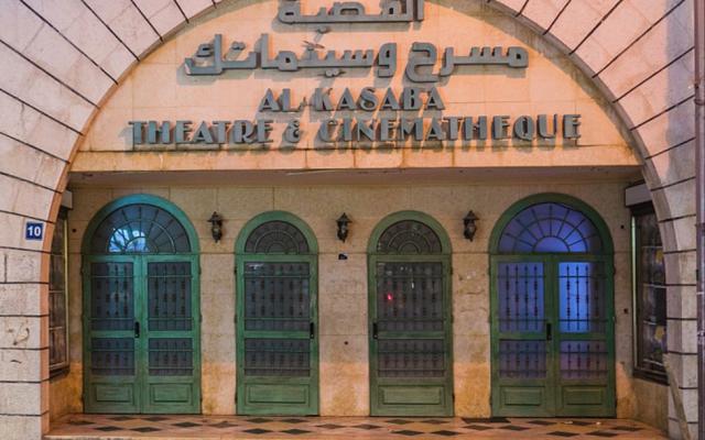 Le Théâtre Al-Kasaba en 2017. (Crédits photo : CC BY-SA 4.0 / Djex93 / Wikimedia)