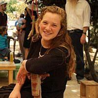Rina Shnerb, 17 ans, tuée dans une explosion terroriste en Cisjordanie,le 23 août 2019. (Autorisation de la famille)