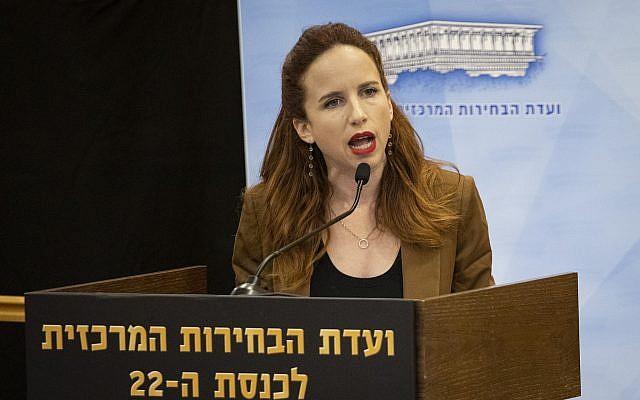 Stav Shafir, du Camp démocratique, lors d'un débat à la Knesset sur la disqualification du parti Otzma Yehudit, le 14 août 2015. (Crédit : Hadas Parush/Flash90)