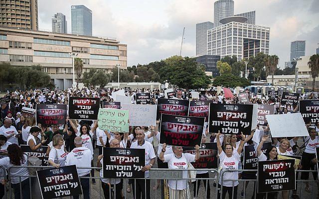 Des enseignants israéliens manifestent pour l'amélioration de leurs conditions de travail et l'augmentation de leurs salaires, le 29 août 2019. (Crédit : Hadas Parush/Flash90)