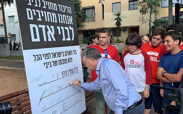 Le dirigeant du Parti travailliste Amir Peretz signe l'engagement du parti en faveur des valeurs humaines, Tel Aviv, le 4 août 2019. (Autorisation)