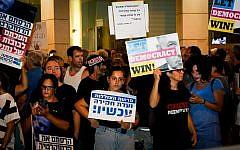 Des Israéliens lors d'une manifestation anti-corruption près de l'habitation du procureur-général Avichai Mandelblit à Petah Tikva, le 17 août 2019 (Crédit : Roy Alima/Flash90)