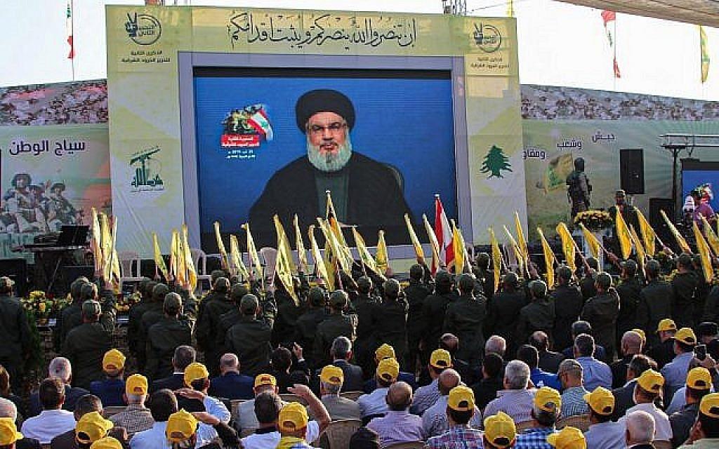 Nasrallah : leçons tirées de la performance « hollywoodienne » de l'armée d'Israël