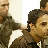 Une photo d'Yigal Amir présent au tribunal en 2004. (Yoram Rubin/Flash90)