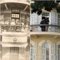 Nachmani 23, autrefois et maintenant. (Crédit: Ronna Mink)