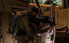 Des soldats protègent des communautés dans la zone de la frontière de Gaza, le 1 août 2019. (Tsahal)