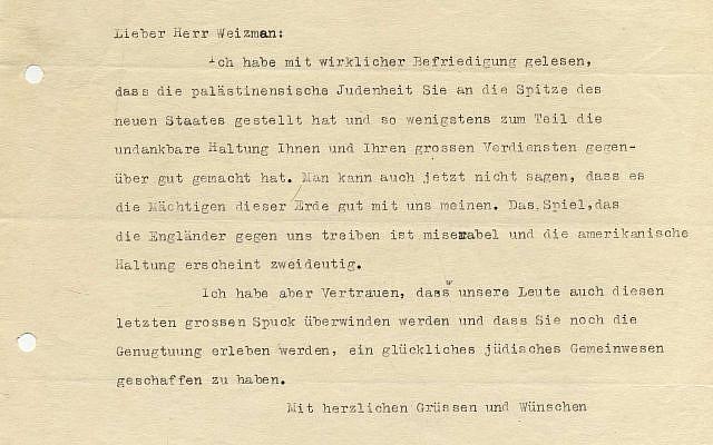 Une lettre du 19 mai 1948 d'Albert Einstein à Chaim Weizmann. (Crédit)
