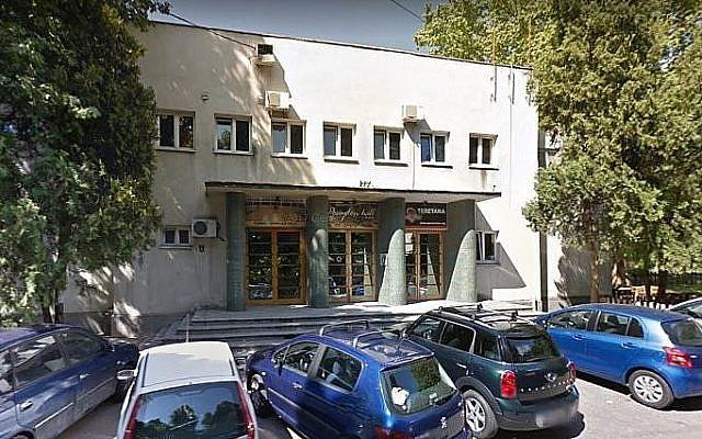 La maternellle Savsko Obdaniste installée à Belgrade dans un ancien camp de concentration nazi. (Crédit : Google maps)