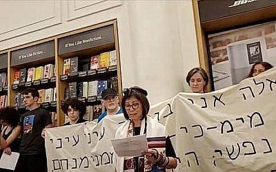 Protestations de Juifs contre Amazon dans l'une de ses boutiques physiques à New York, le 11 août 2019. La banderole cite un passage du livre des Lamentations. (Capture écran vidéo Facebook via JTA)