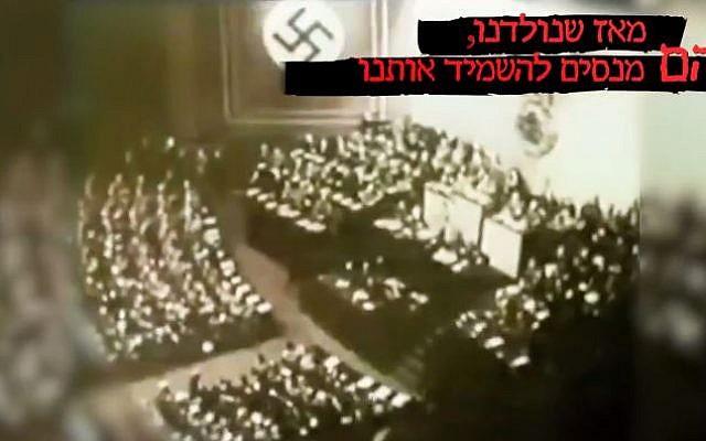 datant juif réforme