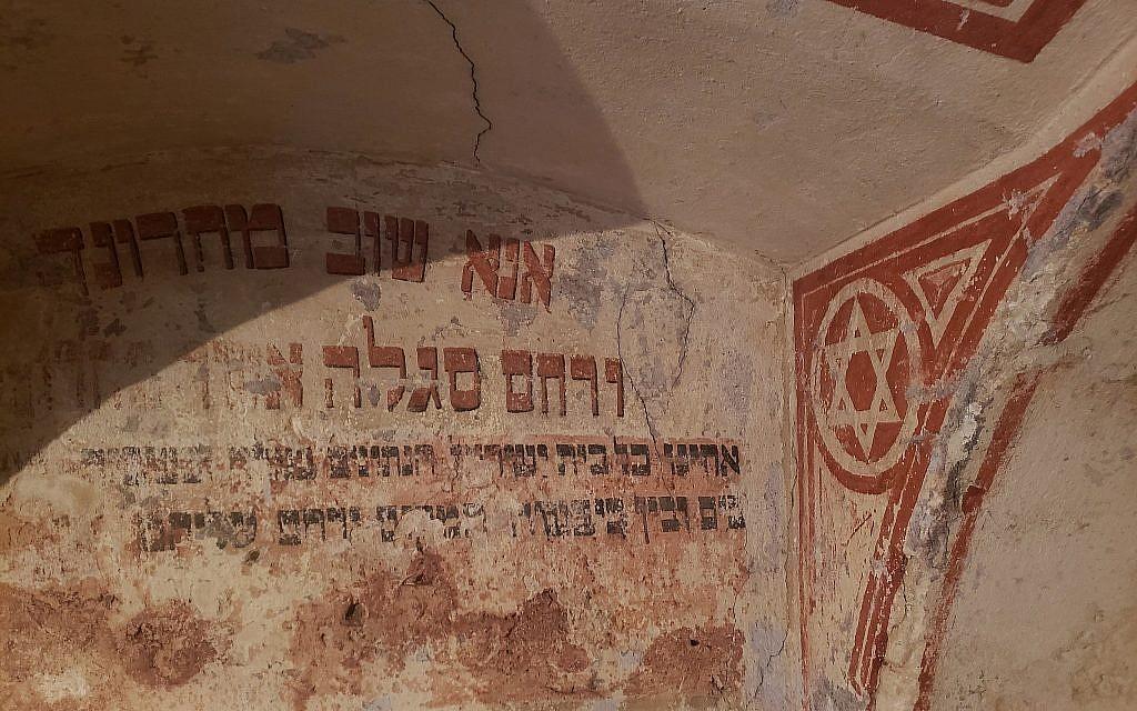 Synagogue clandestine dans l'ancien ghetto de Theresienstadt, République tchèque, février 2019. (Matt Lebovic/The Times of Israel)