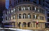 House of Arches, l'un des bâtiments de style éclectique qui sera visité lors de la prochaine tournée des Maisons de Tel Aviv du 19 au 21 septembre 2019. (Avec l'aimable autorisation de Amit Giron)