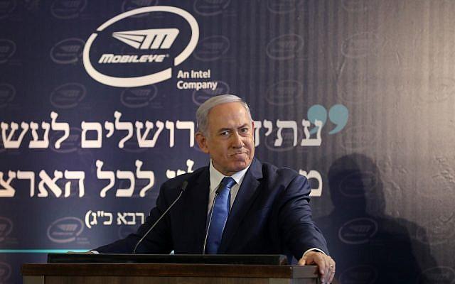 Le Premier ministre pendant une cérémonie de pose de la première pierre au campus de Mobileye à Jérusalem, le 27 août 2019 (Crédit : ABIR SULTAN / POOL / AFP)