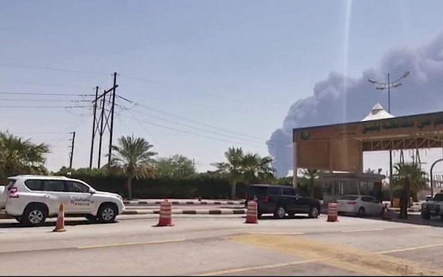 Capture d'écran d'une vidéo d'AFPTV montrant de la faumée qui s'élève au-dessus de l'usine pétrolière Aramco, à environ 60 kms au sud-ouest de  Dhahran, dans la province orientale de l'Arabie saoudite, le 14 septembre 2019  (Crédit : AFP)