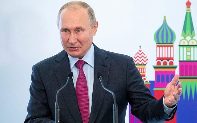 Le président russe Vladimir Poutine lors d'une conférence à la fondation Keren Hayesod à Moscou, le 17 septembre 2019 (Crédit : Photo by Pavel Golovkin / POOL / AFP)