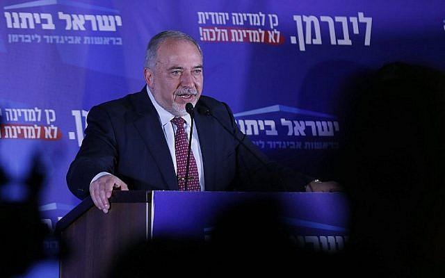 Avigdor Liberman, dirigeant du parti nationaliste israélien Yisrael Beyteinu, prononce un discours devant le siège électoral du parti à Jérusalem, le 17 septembre 2019. (Crédit : JALAA MAREY / AFP)