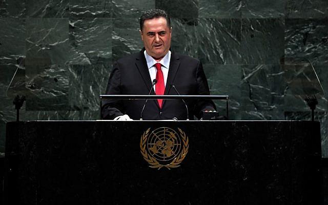 Le ministre des Affaires étrangères Israel Katz prononce un discours lors de la 74e session de l'Assemblée générale des Nations Unies, le 26 septembre 2019 au siège des Nations Unies à New York. (Johannes EISELE / AFP)