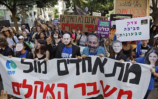 Des militants et manifestants israéliens protestent contre l'inaction climatique à Tel Aviv, le 27 septembre 2019. (Ahmad Ghababli/AFP)