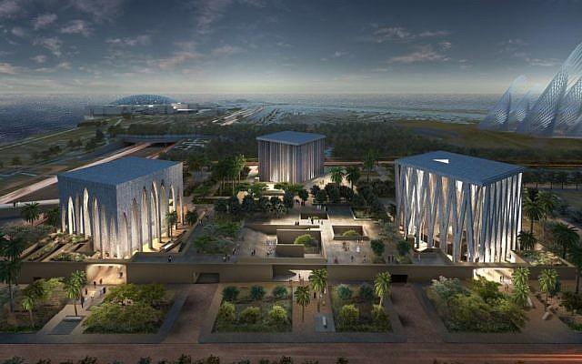 L'Abrahamic Family House, qui doit être construite à Abou Dhabi, Émirats arabes unis (Autorisation du Haut Comité pour la fraternité)