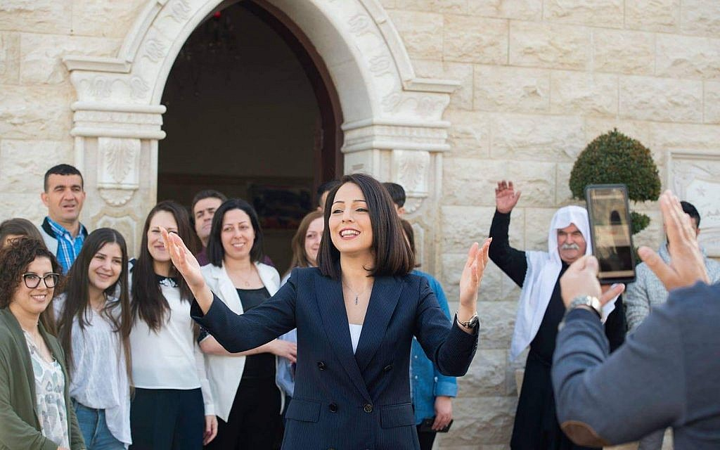 Gadeer Kamal-Mreeh, première femme druze à la Knesset. (Autorisation)