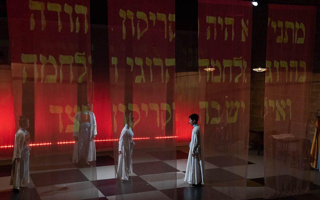 """La pièce de Jesse Freedman """"The Talmud"""", inspiré des traités de loi juive et du kung fu. (Crédit : Freedman via JTA)"""
