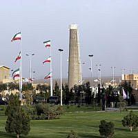 Installation d'enrichissement nucléaire de l'Iran à Natanz, à 300 kilomètres au sud de la capitale Téhéran, Iran, le 9 avril 2007. (Hasan Sarbakhshian/ AP/File)