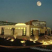 Les quartiers généraux et les bureaus de Saudi Aramco à Dhahran. (C(rédit : Wikimedia Commons)