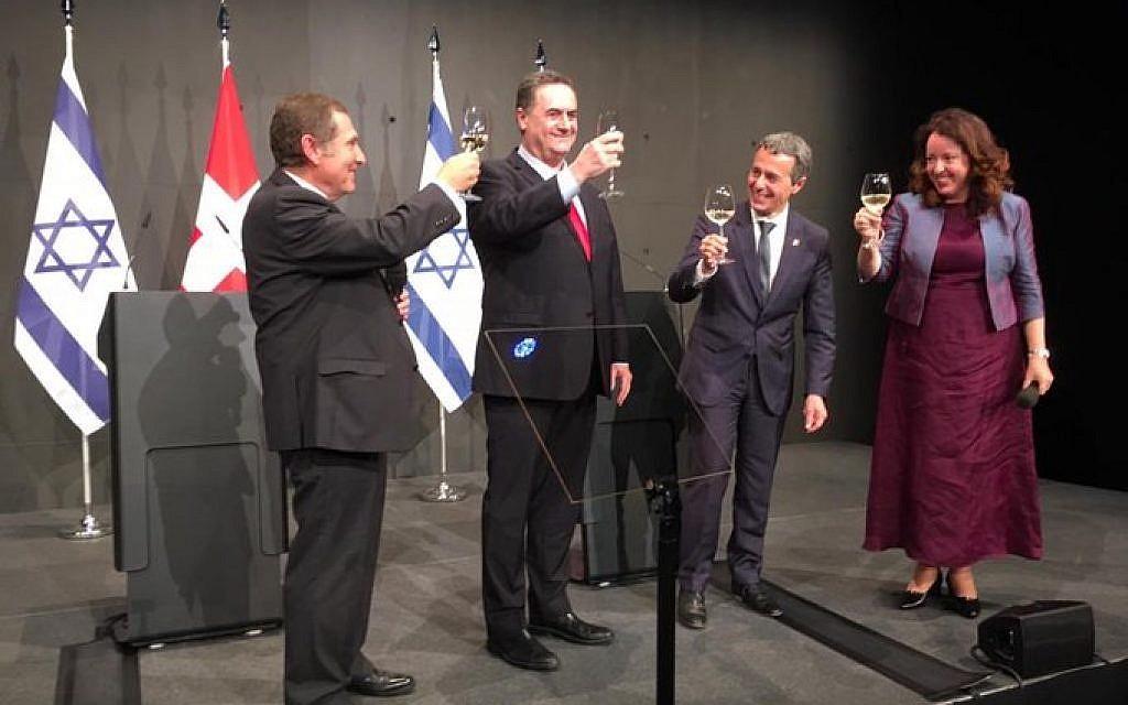 La Suisse et Israël célèbrent 70 ans de relations bilatérales