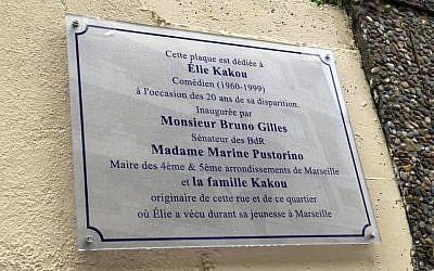 La plaque a été installée dans la rue où Elie Kakou a longtemps vécu, en présence du sénateur Bruno Gilles et de la famille de l'artiste. (Crédit : Bruno Gilles / Twitter)