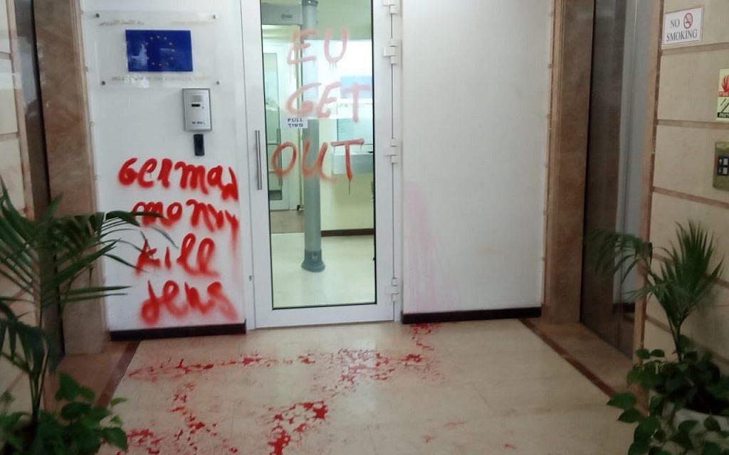 La mission de l'Union européenne en Israël vandalisée