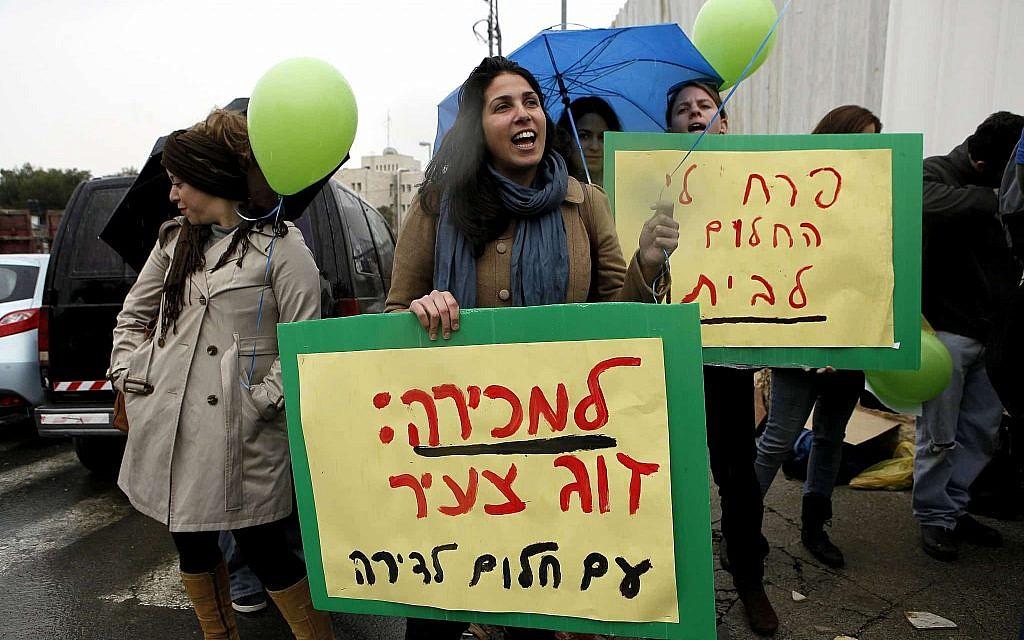 Des manifestants protestent contre la hausse des loyers, en 2012. (Crédit : Uri Lenz/Flash90)