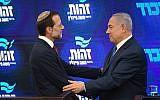 Le Premier ministre Benjamin Netanyahu, à droite, et le chef du parti Zehut Moshe Feiglin lors d'une conférence de presse conjointe à   Kfar Hamacabiah, à Ramat Gan, annonçant le retrait de Zehut des élections du mois de septembre, le 29 août 2019 (Crédit :  Flash90)