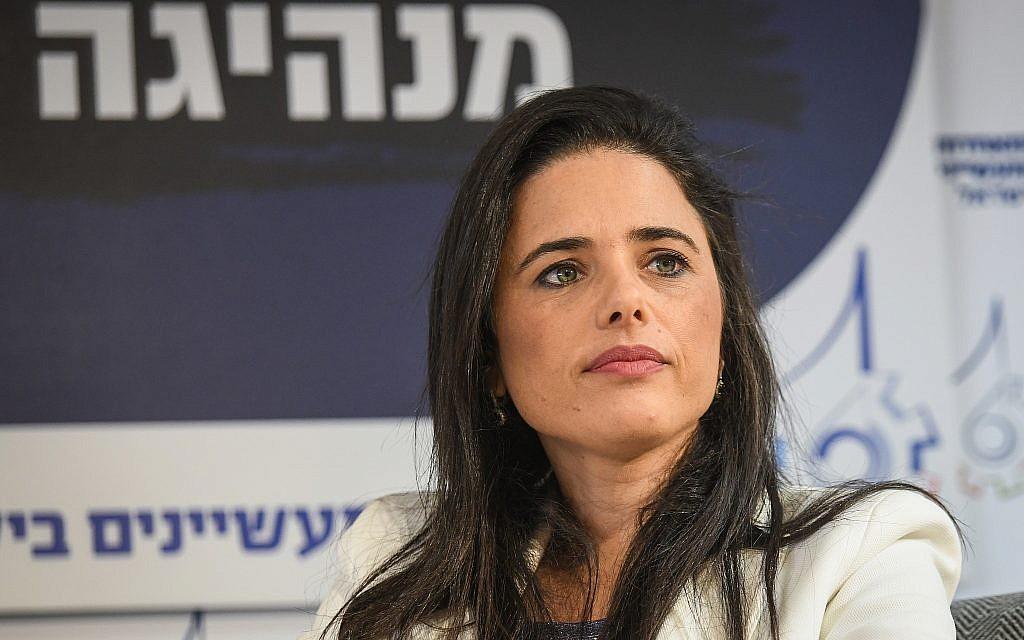 La présidente du parti Yamina, Ayelet Shaked, prend la parole lors d'une conférence de la Manufacturers Association à Tel Aviv, le 2 septembre 2019. (Flash90)