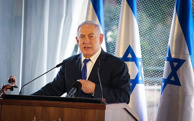 Le Premier ministre Benjamin Netanyahu prend la parole lors d'une cérémonie à Hébron marquant le 90e anniversaire du massacre de 1929 à Hébron, le 4 septembre 2019. (Gershon Elinson/Flash90)