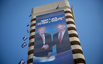 Un grand panneau d'affichage représentant le président américain Donald Trump et le Premier ministre Benjamin Netanyahu, dans le cadre de la campagne électorale du Likud, au siège du Likud à Tel Aviv, le 4 septembre 2019. (Miriam Alster/Flash90)