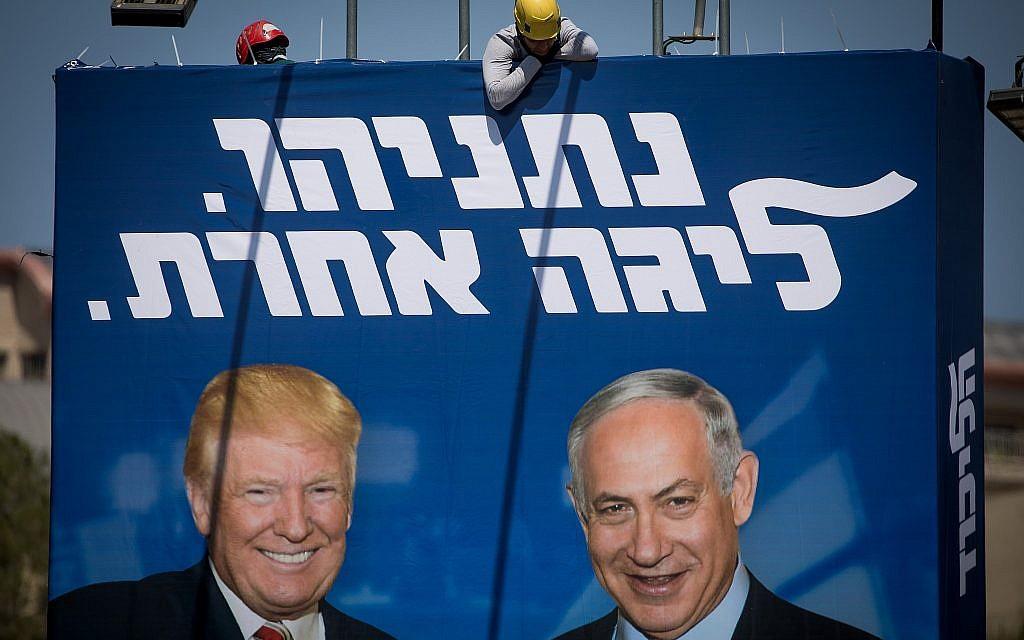 Des ouvriers israéliens accrochent un grand panneau d'affichage avec des photos du président américain Donald Trump et du premier ministre israélien Benjamin Netanyahu, dans le cadre de la campagne électorale du Likud, à Jérusalem, le 4 septembre 2019. (Yonatan Sindel/Flash90)